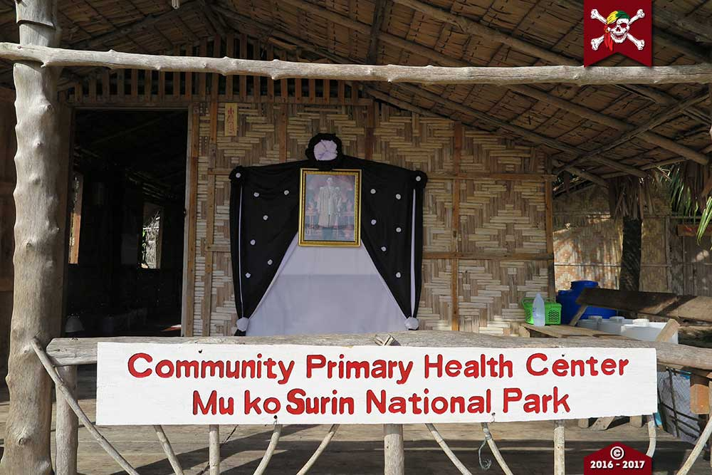 The Health Centre at Surin